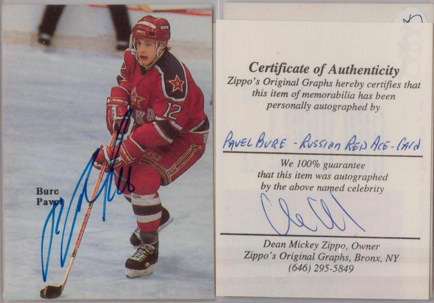 1991-92 Russian Stars Red Ace # 1 w/Auto
