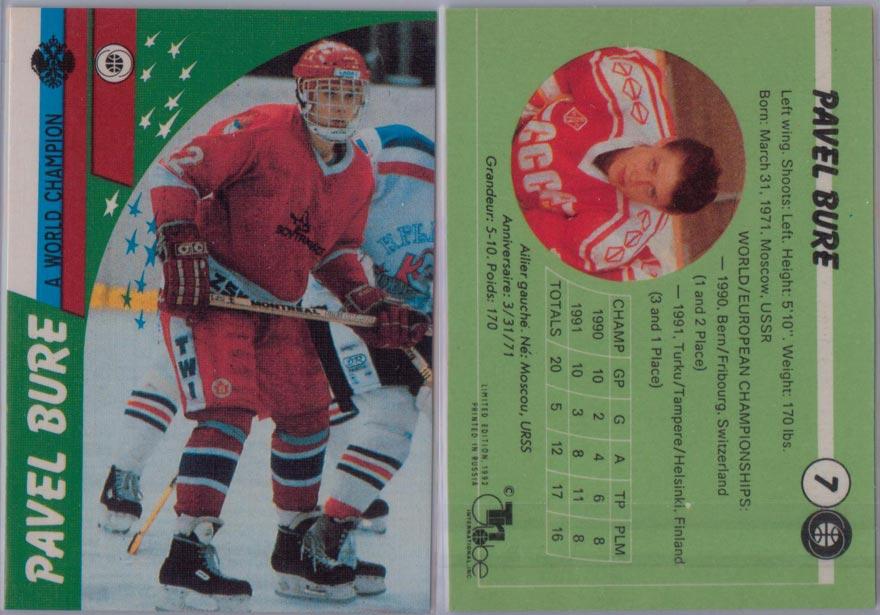 1991-92 Russian Tri-Globe # 7