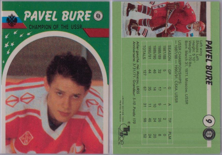 1991-92 Russian Tri-Globe # 9