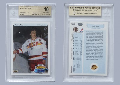 1990-91 Upper Deck French # 526 BGS 10.0